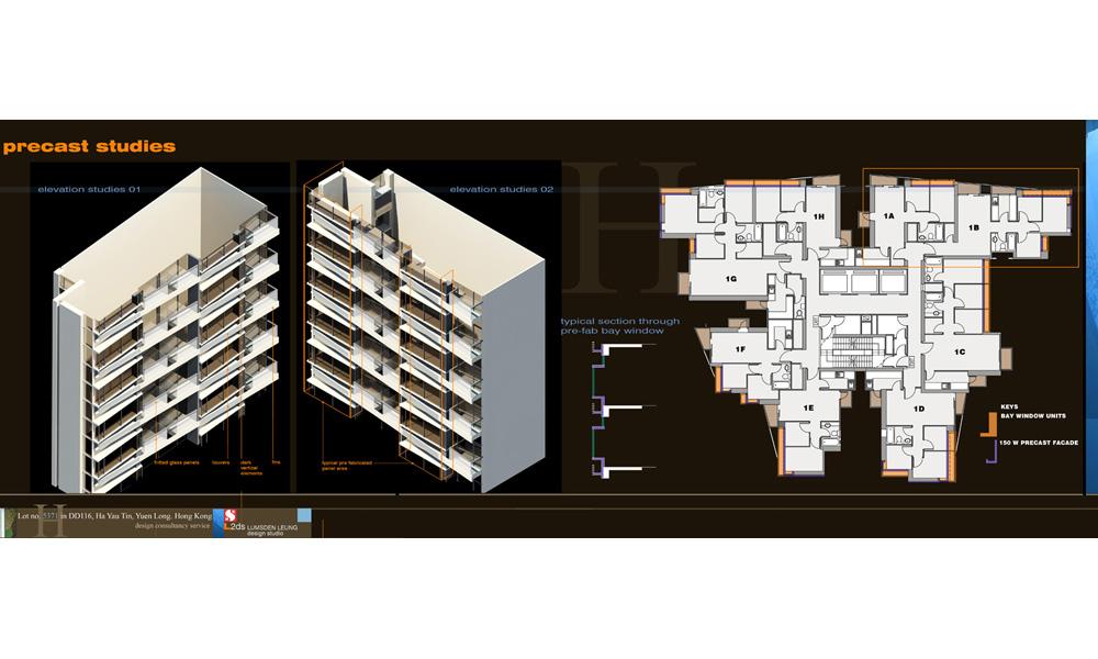 yuen-long-residential_11-base-study-precast